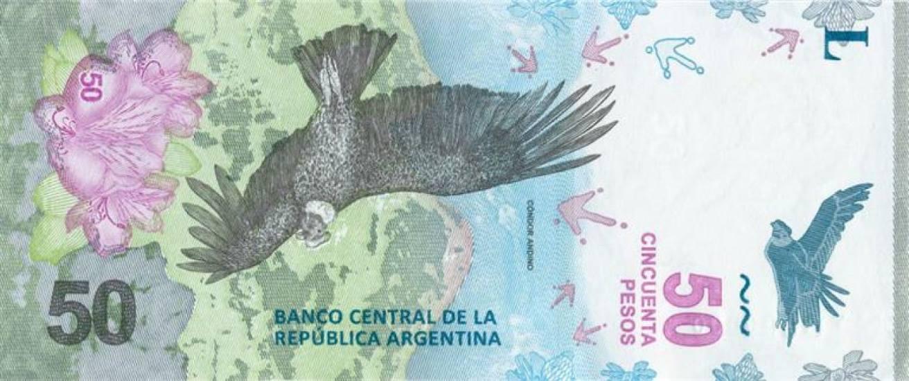 Nuevo Billete de 50 Pesos